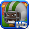 Super Football Legends Bowl Game - HD Elite Quarterback Edition